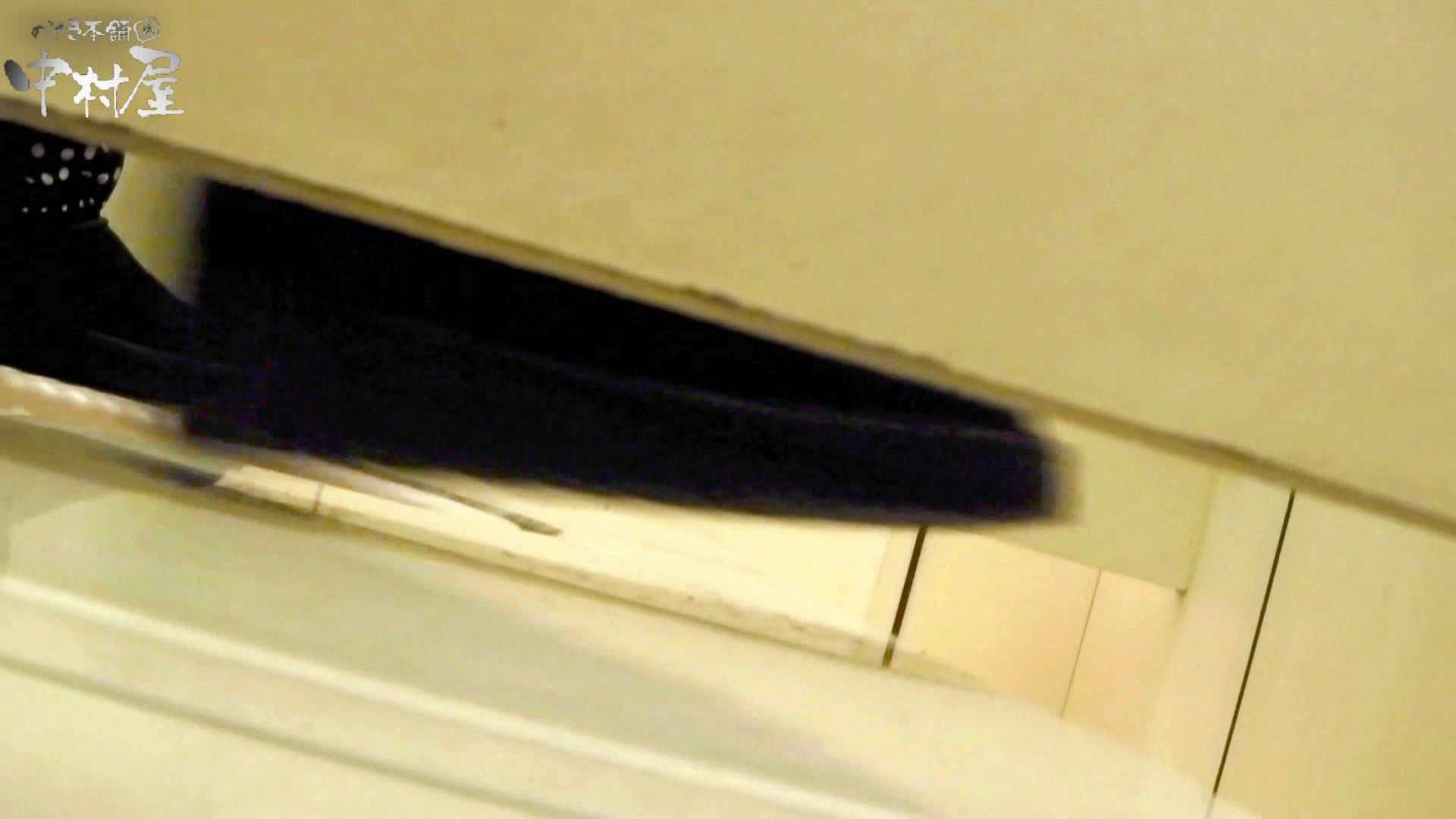 新世界の射窓 No70 世界の窓70 八頭身美女のエロい中腰 美女丸裸 | 洗面所突入  86pic 31