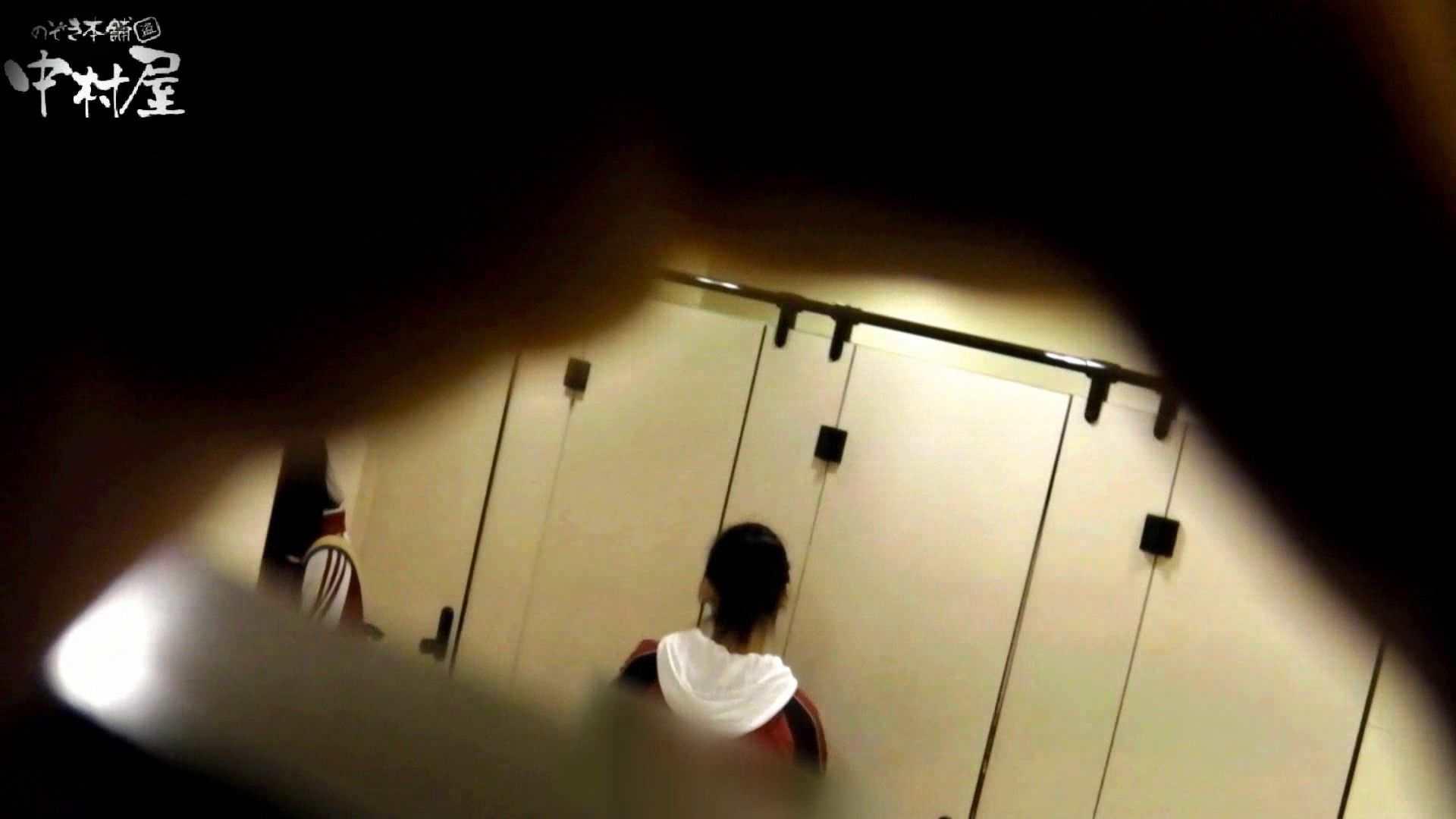 新世界の射窓 No70 世界の窓70 八頭身美女のエロい中腰 美女丸裸 | 洗面所突入  86pic 39