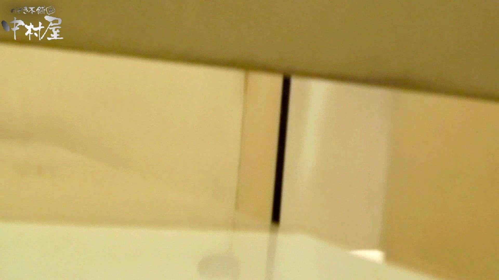 新世界の射窓 No70 世界の窓70 八頭身美女のエロい中腰 美女丸裸 | 洗面所突入  86pic 45