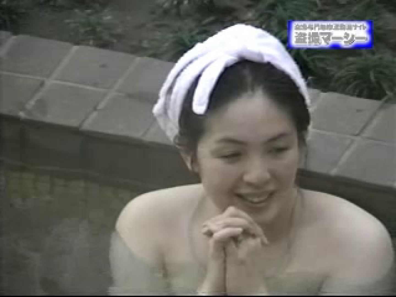 露天浴場水もしたたるいい女vol.6 オマタ おめこ無修正画像 91pic 7