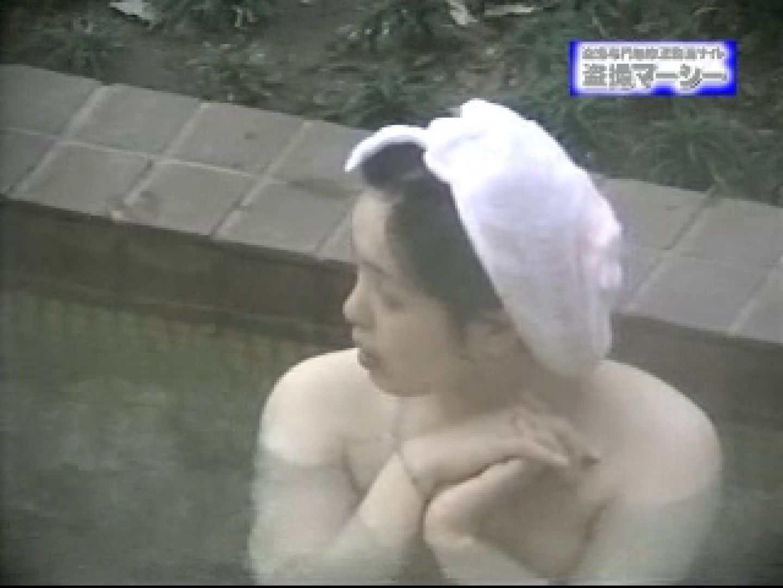 露天浴場水もしたたるいい女vol.6 露天風呂突入 | 美しいOLの裸体  91pic 9