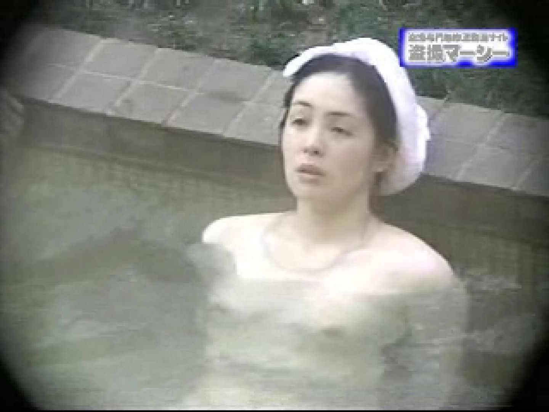 露天浴場水もしたたるいい女vol.6 お姉さん丸裸 のぞき動画画像 91pic 10