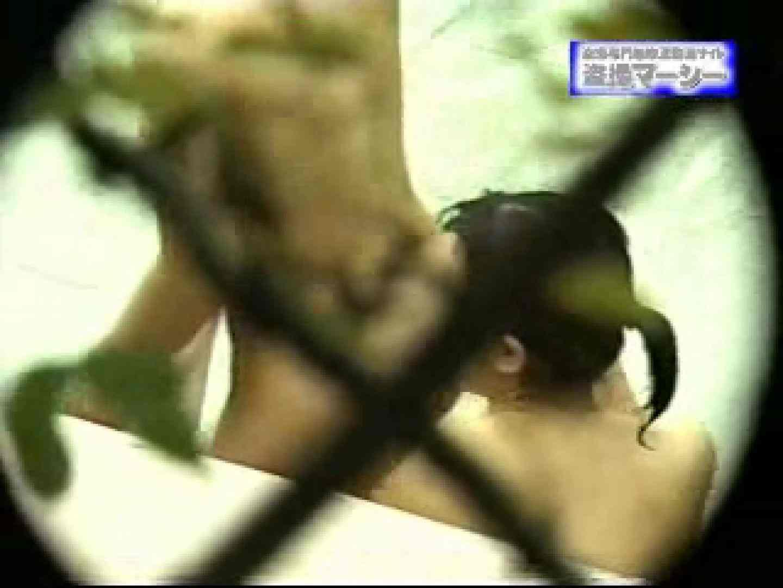 露天浴場水もしたたるいい女vol.6 お姉さん丸裸 のぞき動画画像 91pic 30