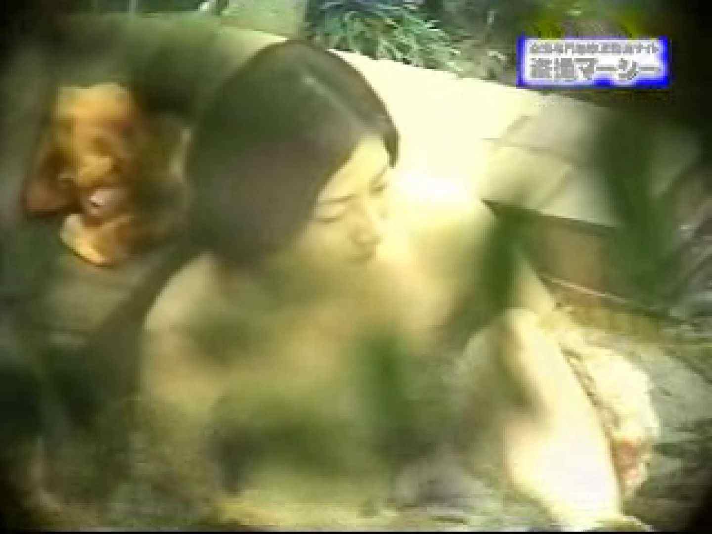 露天浴場水もしたたるいい女vol.6 露天風呂突入 | 美しいOLの裸体  91pic 33