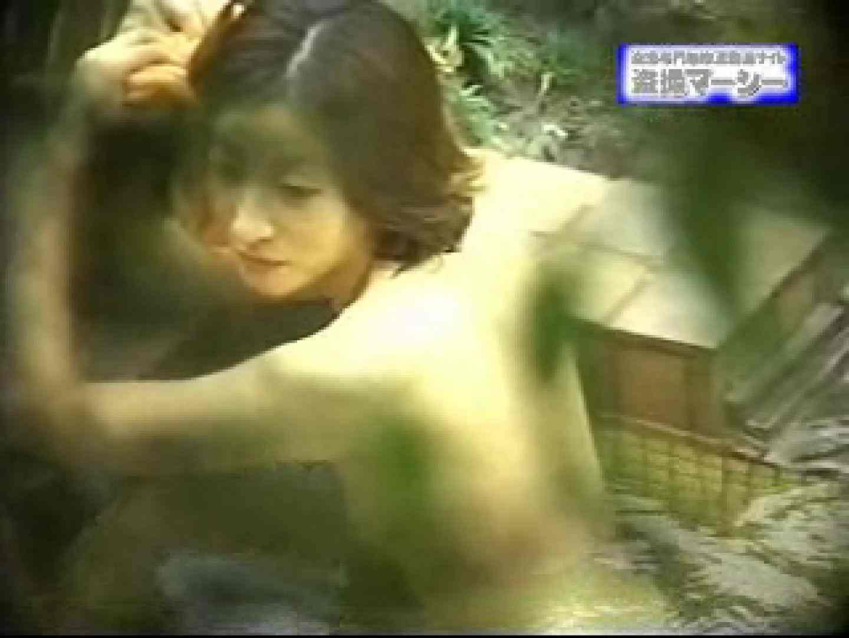 露天浴場水もしたたるいい女vol.6 オマタ おめこ無修正画像 91pic 35