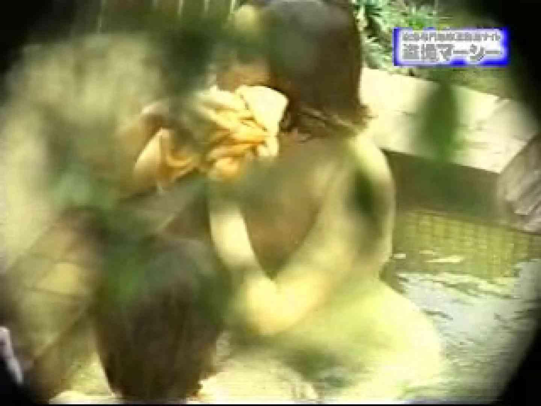 露天浴場水もしたたるいい女vol.6 露天風呂突入 | 美しいOLの裸体  91pic 37