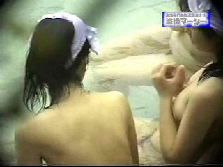 露天浴場水もしたたるいい女vol.6 お姉さん丸裸 のぞき動画画像 91pic 46