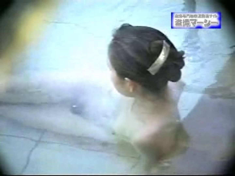 露天浴場水もしたたるいい女vol.6 露天風呂突入 | 美しいOLの裸体  91pic 53