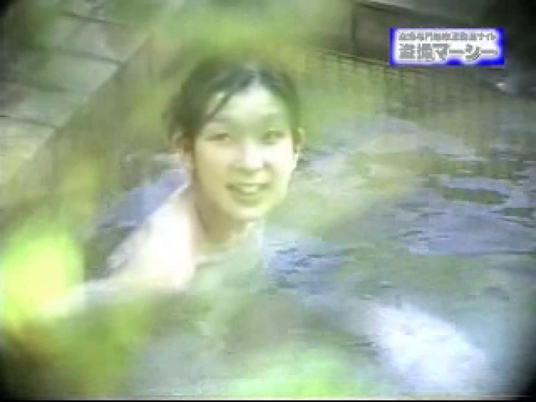 露天浴場水もしたたるいい女vol.6 露天風呂突入  91pic 56