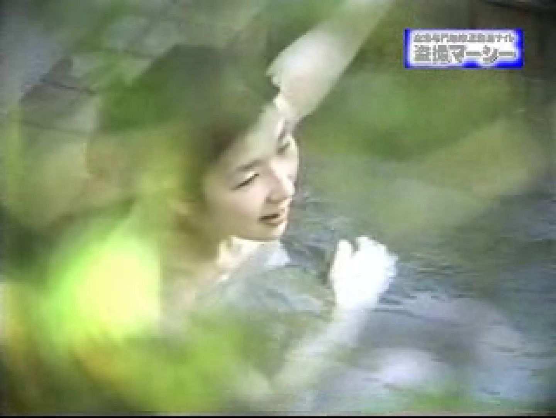露天浴場水もしたたるいい女vol.6 お姉さん丸裸 のぞき動画画像 91pic 58