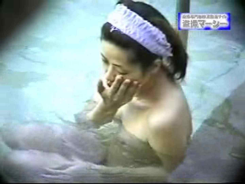 露天浴場水もしたたるいい女vol.6 オマタ おめこ無修正画像 91pic 59