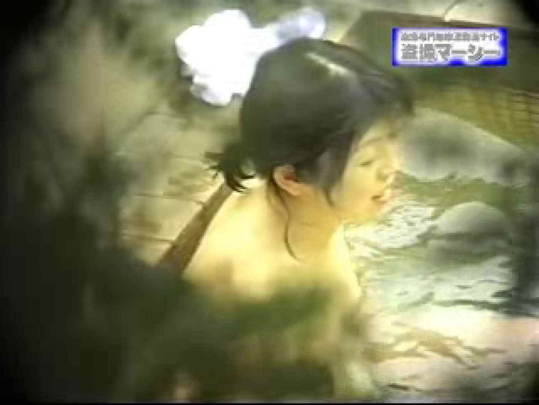露天浴場水もしたたるいい女vol.6 お姉さん丸裸 のぞき動画画像 91pic 66