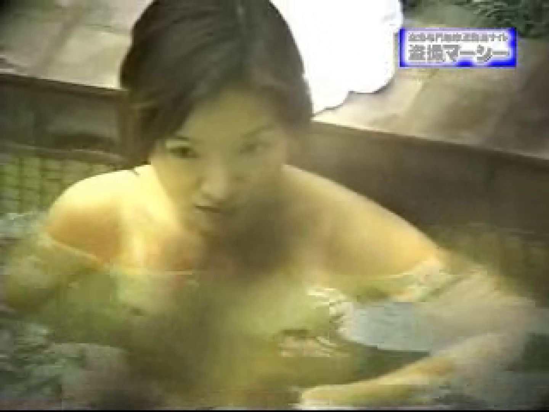 露天浴場水もしたたるいい女vol.6 お姉さん丸裸 のぞき動画画像 91pic 70