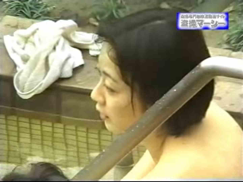 露天浴場水もしたたるいい女vol.6 露天風呂突入 | 美しいOLの裸体  91pic 77