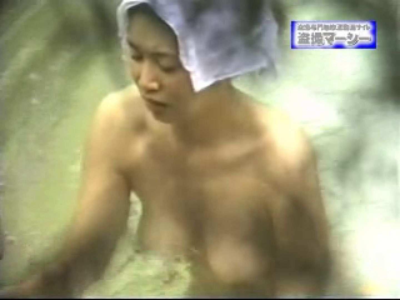 露天浴場水もしたたるいい女vol.6 お姉さん丸裸 のぞき動画画像 91pic 82