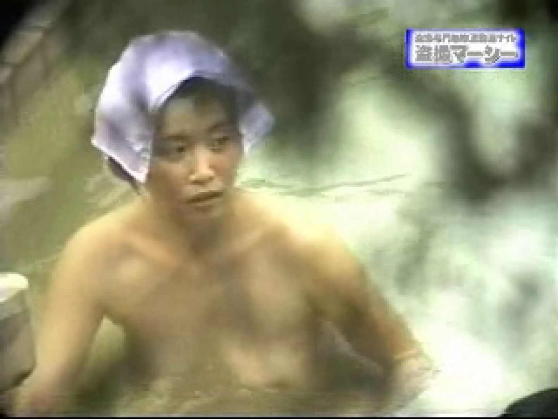 露天浴場水もしたたるいい女vol.6 オマタ おめこ無修正画像 91pic 83