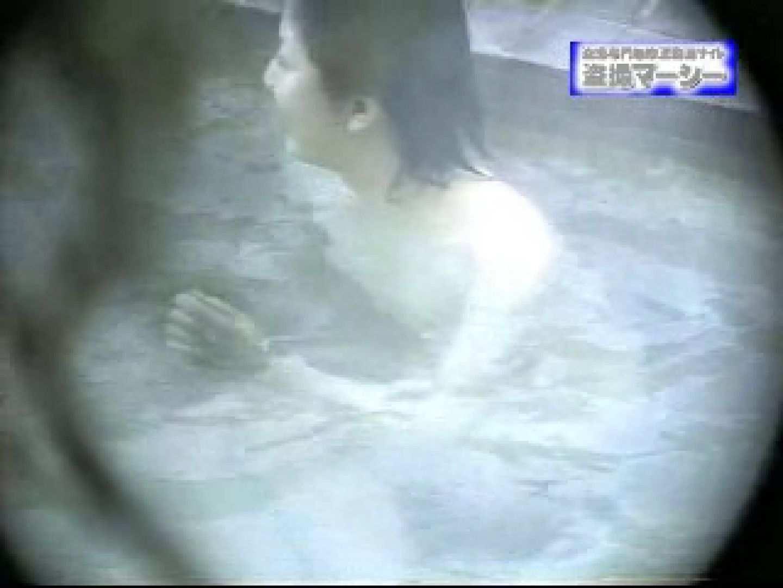 露天浴場水もしたたるいい女vol.6 お姉さん丸裸 のぞき動画画像 91pic 86