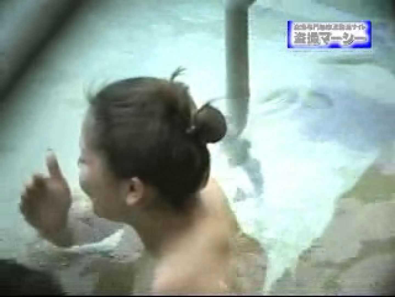 露天浴場水もしたたるいい女vol.6 露天風呂突入 | 美しいOLの裸体  91pic 89
