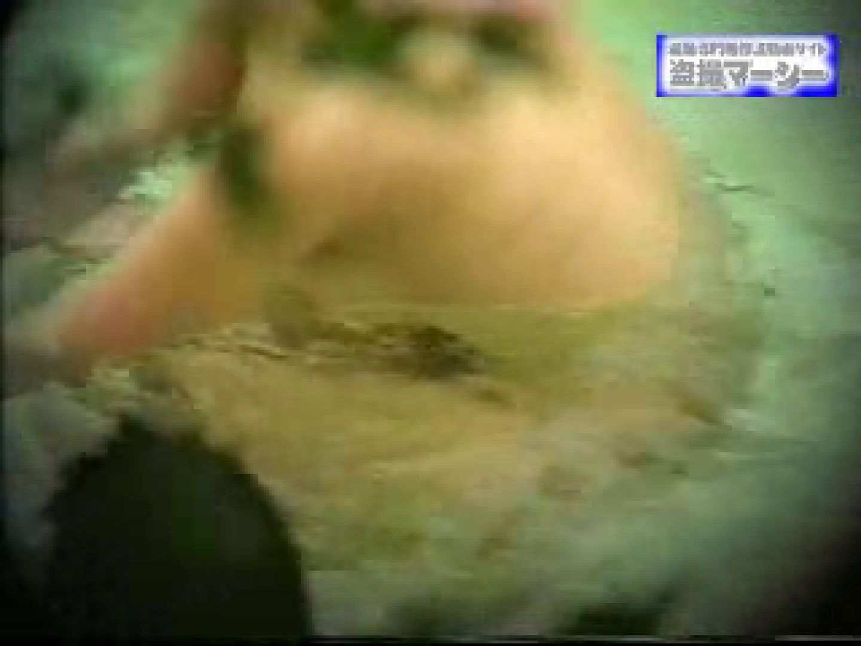 露天浴場水もしたたるいい女vol.7 露天風呂突入 われめAV動画紹介 105pic 13