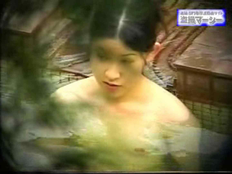 露天浴場水もしたたるいい女vol.7 入浴隠し撮り 濡れ場動画紹介 105pic 14