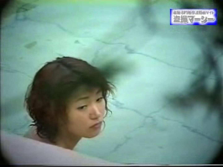 露天浴場水もしたたるいい女vol.7 盗撮師作品 おまんこ無修正動画無料 105pic 32