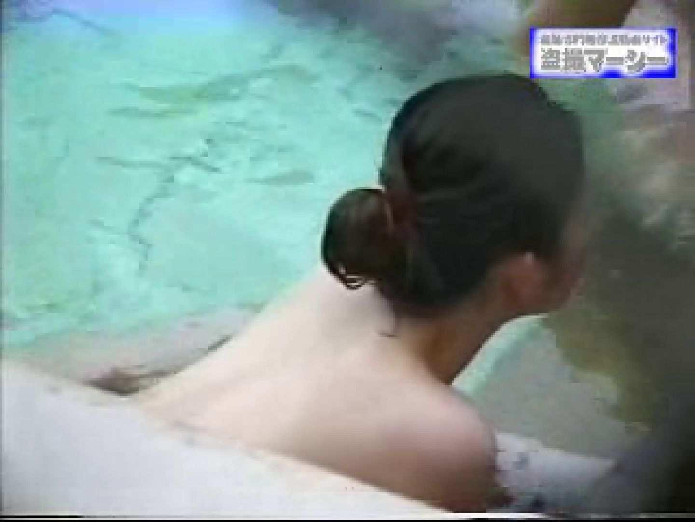 露天浴場水もしたたるいい女vol.7 盗撮師作品 おまんこ無修正動画無料 105pic 37