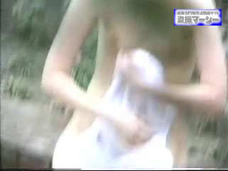 露天浴場水もしたたるいい女vol.7 美しいOLの裸体 | オマタ  105pic 46