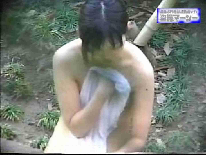 露天浴場水もしたたるいい女vol.7 入浴隠し撮り 濡れ場動画紹介 105pic 49