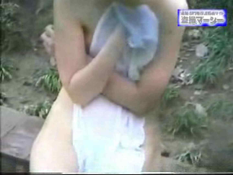 露天浴場水もしたたるいい女vol.7 盗撮師作品 おまんこ無修正動画無料 105pic 52