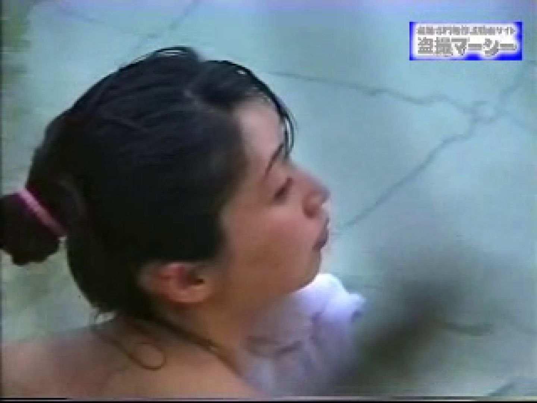 露天浴場水もしたたるいい女vol.7 盗撮師作品 おまんこ無修正動画無料 105pic 87