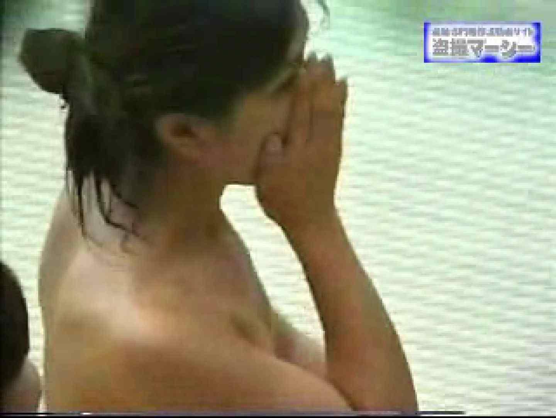 露天浴場水もしたたるいい女vol.7 露天風呂突入 われめAV動画紹介 105pic 88