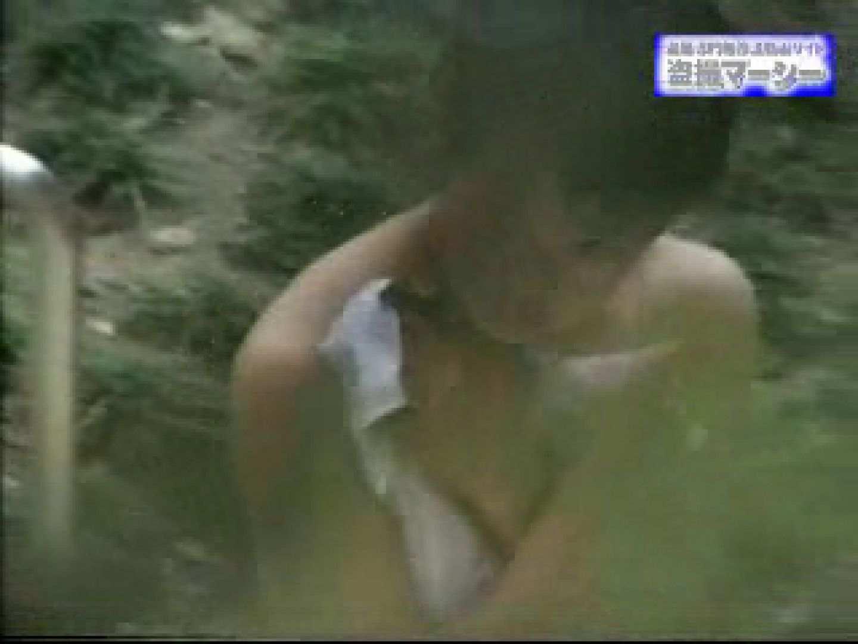 露天浴場水もしたたるいい女vol.7 美しいOLの裸体 | オマタ  105pic 91