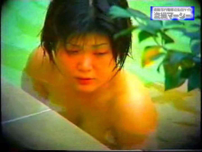 露天浴場水もしたたるいい女vol.9 マンコ・ムレムレ   美女丸裸  95pic 1