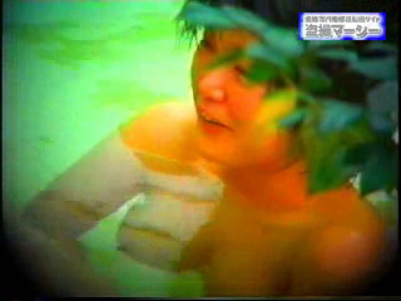 露天浴場水もしたたるいい女vol.9 美しいOLの裸体 ヌード画像 95pic 2