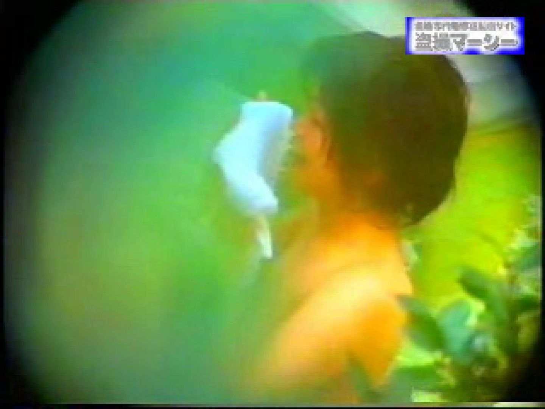 露天浴場水もしたたるいい女vol.9 盗撮師作品 えろ無修正画像 95pic 3