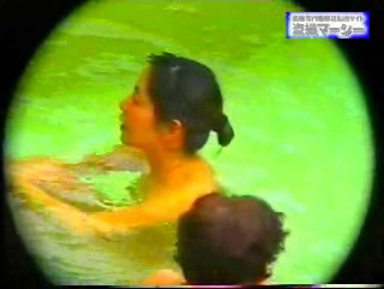 露天浴場水もしたたるいい女vol.9 露天風呂突入 AV動画キャプチャ 95pic 4
