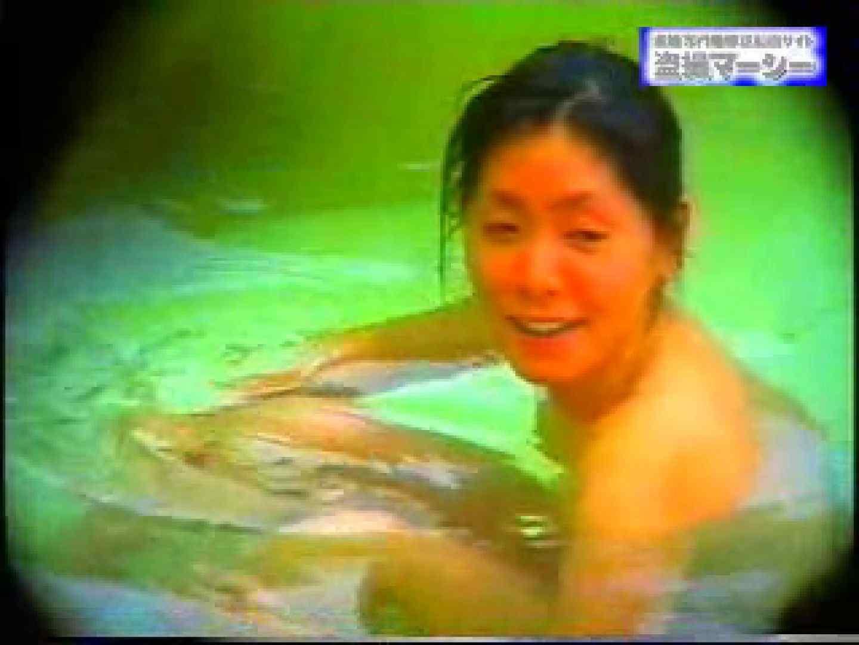 露天浴場水もしたたるいい女vol.9 モロだしオマンコ おめこ無修正画像 95pic 5