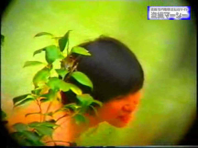 露天浴場水もしたたるいい女vol.9 マンコ・ムレムレ   美女丸裸  95pic 8