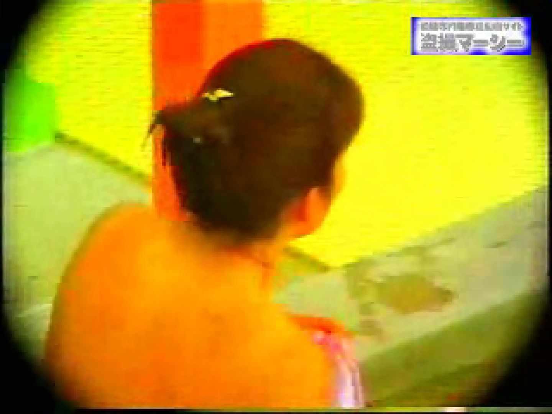 露天浴場水もしたたるいい女vol.9 美しいOLの裸体 ヌード画像 95pic 9