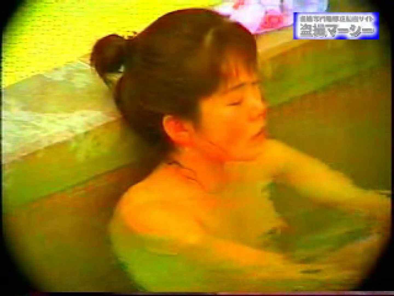 露天浴場水もしたたるいい女vol.9 盗撮師作品 えろ無修正画像 95pic 10