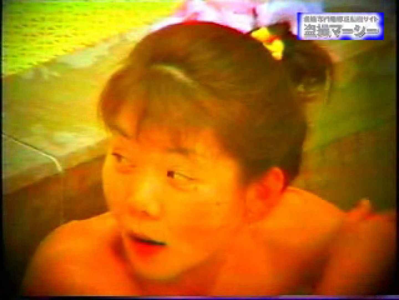 露天浴場水もしたたるいい女vol.9 露天風呂突入 AV動画キャプチャ 95pic 11
