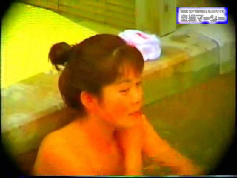 露天浴場水もしたたるいい女vol.9 入浴隠し撮り 盗撮動画紹介 95pic 13
