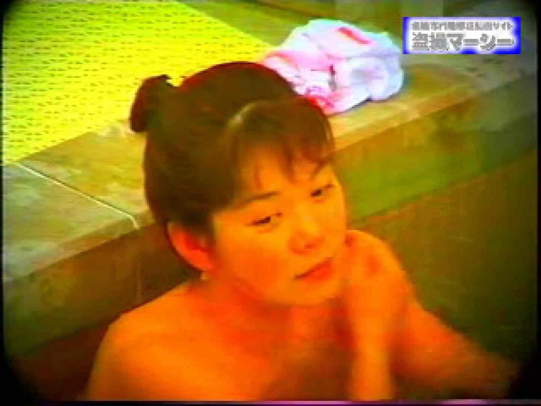 露天浴場水もしたたるいい女vol.9 マンコ・ムレムレ  95pic 14