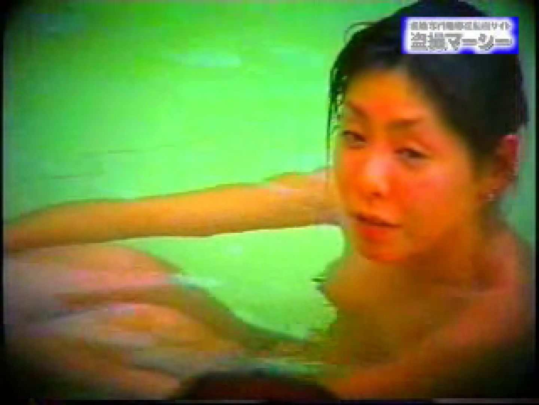 露天浴場水もしたたるいい女vol.9 マンコ・ムレムレ   美女丸裸  95pic 15