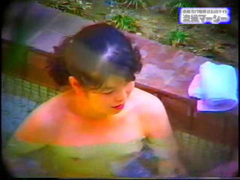 露天浴場水もしたたるいい女vol.9 美しいOLの裸体 ヌード画像 95pic 23