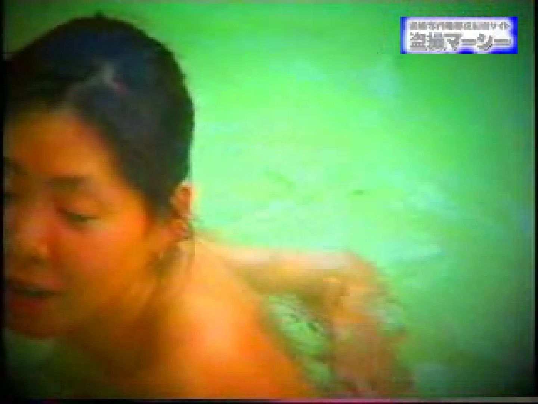 露天浴場水もしたたるいい女vol.9 盗撮師作品 えろ無修正画像 95pic 24