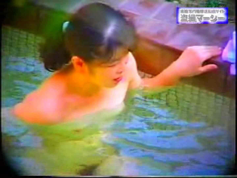 露天浴場水もしたたるいい女vol.9 露天風呂突入 AV動画キャプチャ 95pic 25