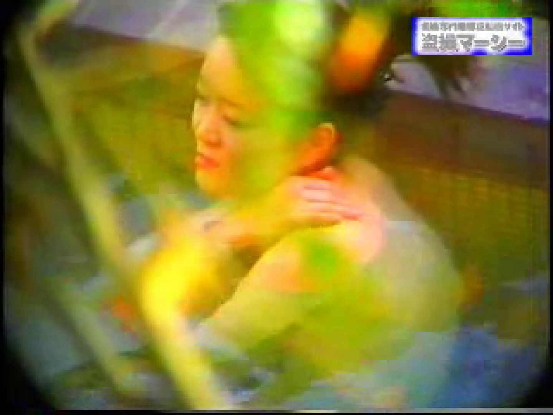 露天浴場水もしたたるいい女vol.9 マンコ・ムレムレ  95pic 28