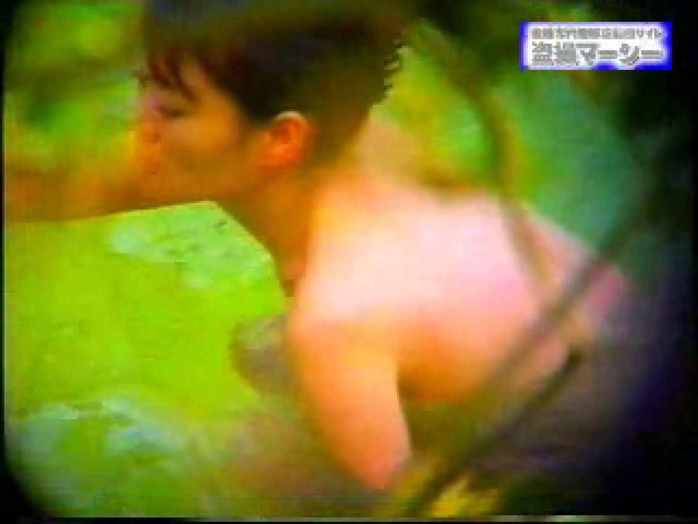 露天浴場水もしたたるいい女vol.9 美しいOLの裸体 ヌード画像 95pic 30