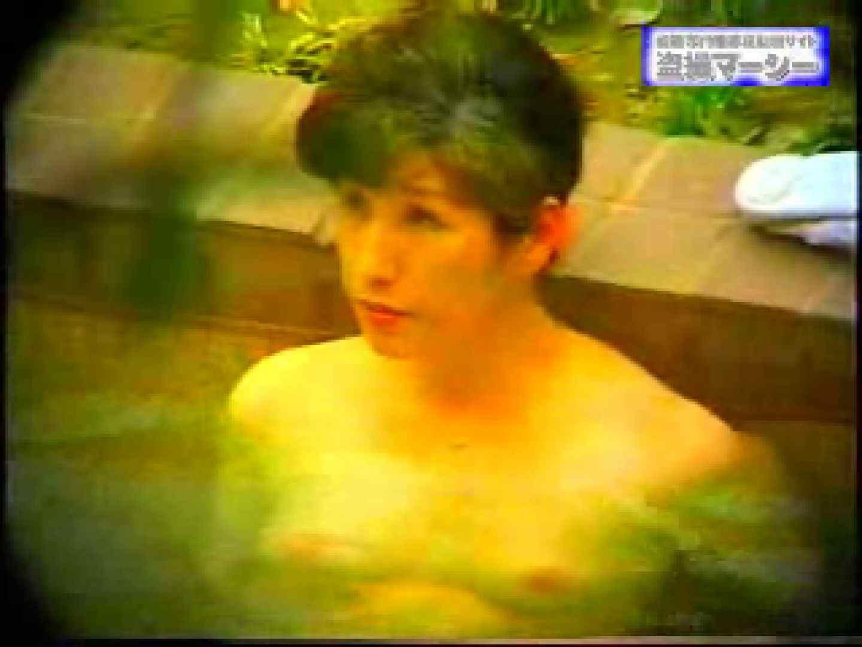 露天浴場水もしたたるいい女vol.9 モロだしオマンコ おめこ無修正画像 95pic 33